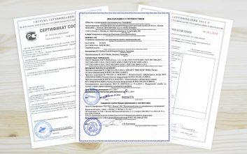 Декларирование медицинских изделий